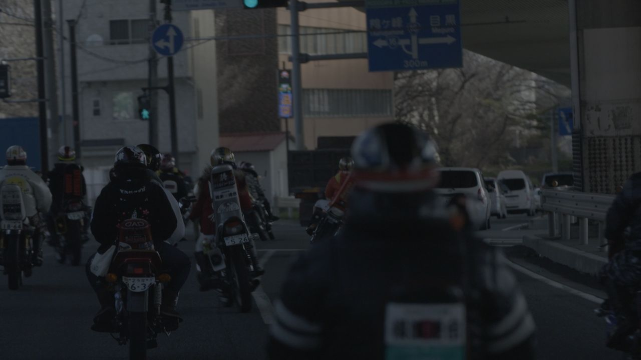 Japan_Bosozuku001