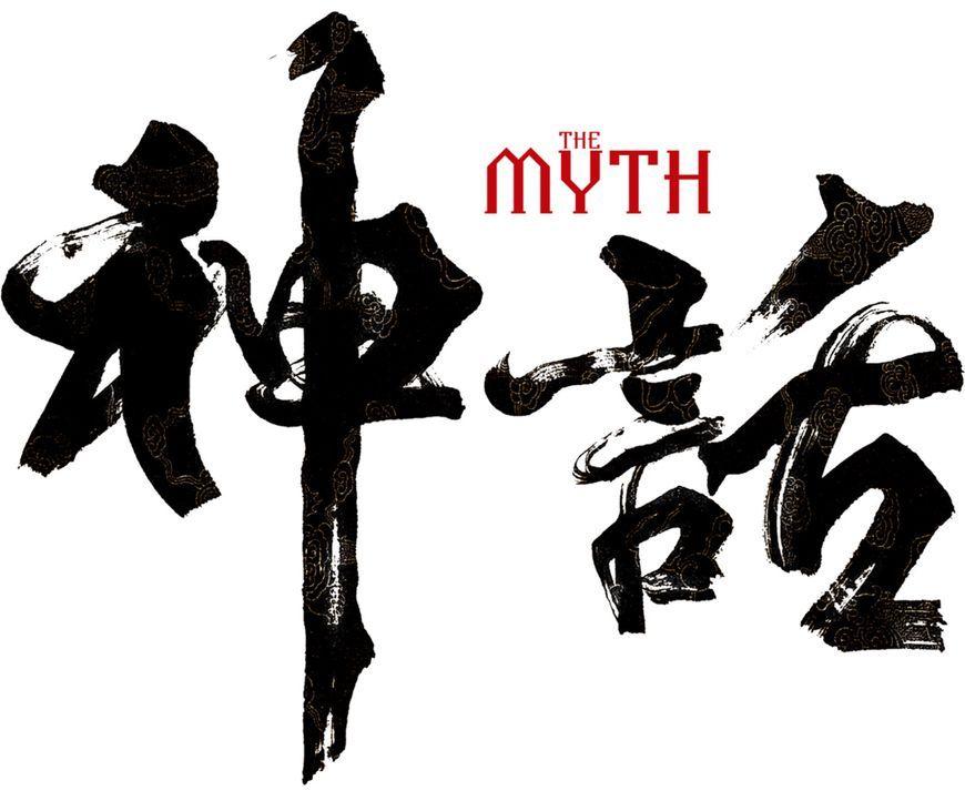 Der Mythos - Logo - Bildquelle: Splendid