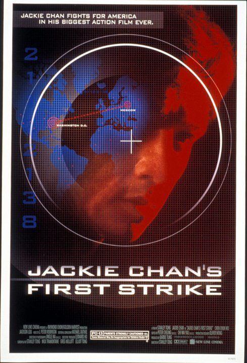 First Strike - Jackie Chans Erstschlag - Plakatmotiv - Bildquelle: Warner Bros.