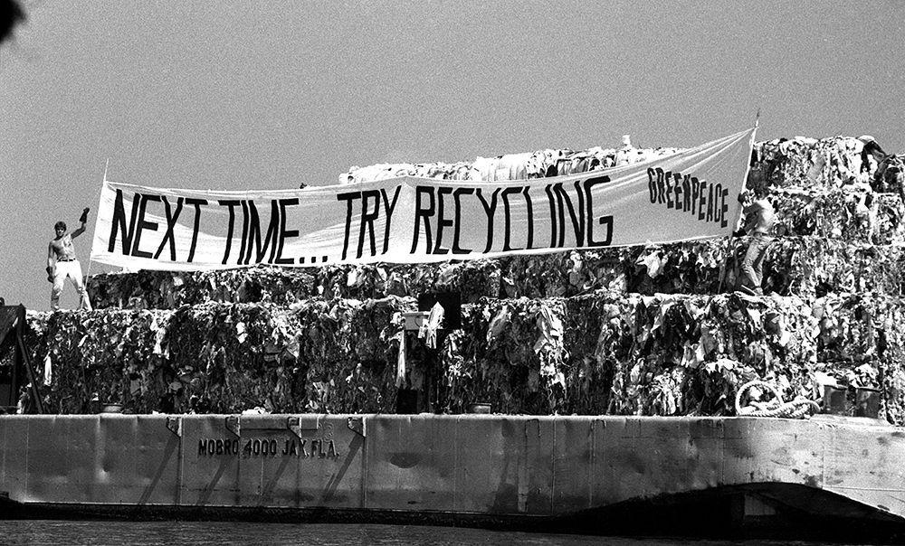 Müllschiff - Bildquelle: Gettyimages