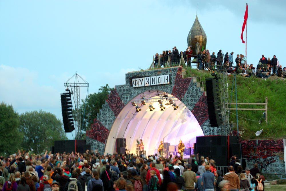 5 Fusion Festival - Bildquelle: dpa